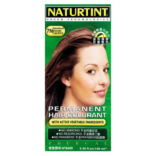 Naturtint赫本美舖 染髮劑(7N亞麻淺棕色)