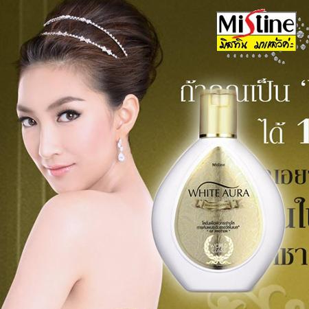 獨家 泰國 Mistine 黃金身體乳液 200mL【N200995】