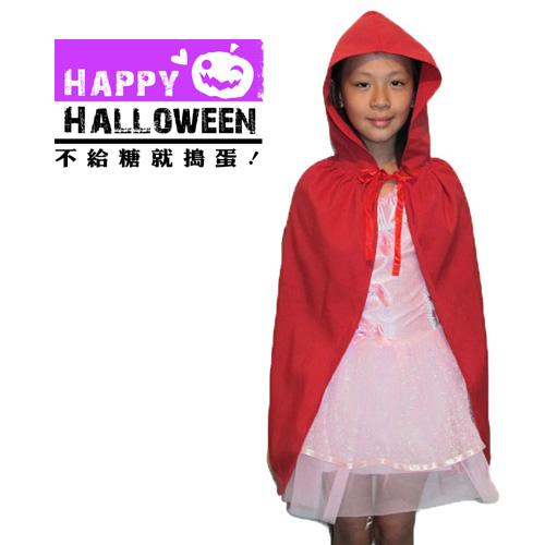 【派對服裝-紫標】紅小帽披風 16-8( 派對服裝系列滿額599元加送南瓜糖袋1個 )