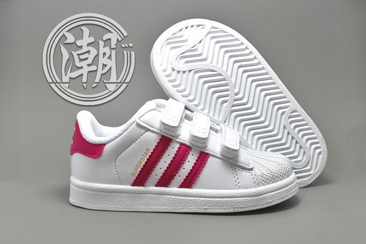 Adidas Superstar 城市 紅白 金標 經典 復古慢跑鞋 限量 情侶鞋 余文樂 童鞋 大童鞋 學步 透氣經典