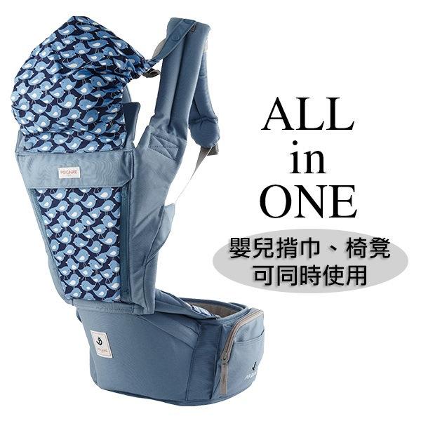 【送平安袋】POGNAE ORGA+ 有機棉All in One背巾 海洋藍 /嬰兒背巾 揹帶 揹巾@六甲媽咪