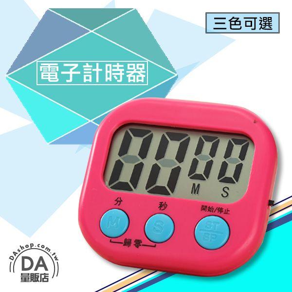 《DA量販店》樂天最低價 烹飪 競賽 考試 珠心算 大螢幕 立式 計時器 粉紅色(V50-1117)