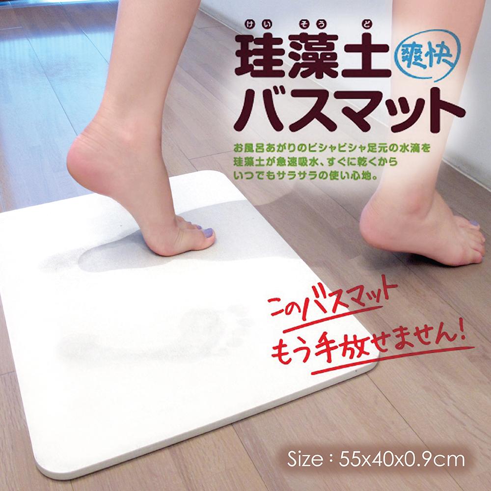 55x40x0.9公分日本熱銷硅藻土超吸水地墊超值組 / 買即贈硅藻土肥皂墊