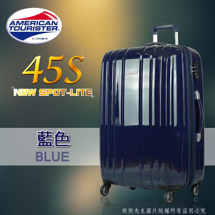 《熊熊先生》 Samsonite 美國旅行者NEW SPOT-LITE 行李箱 45S 旅行箱 四輪 20吋 登機箱 大容量