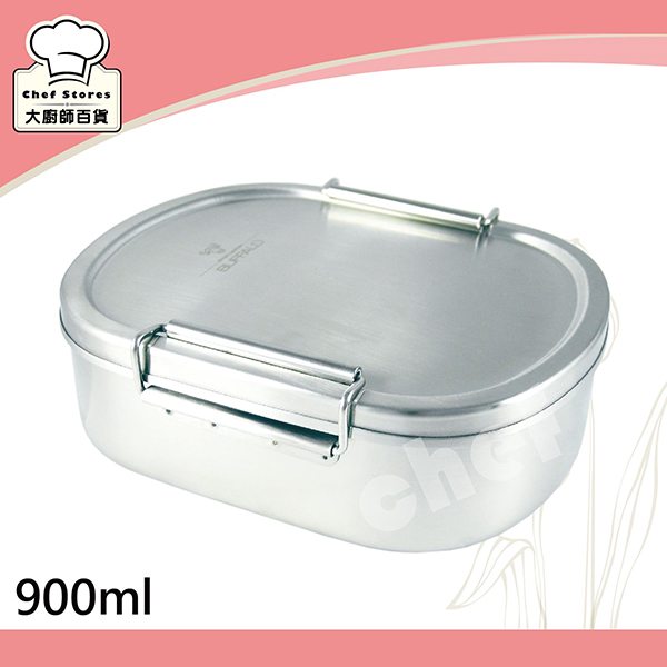 牛頭牌雅登不鏽鋼便當盒L號餐盒邊緣不捲邊-大廚師百貨