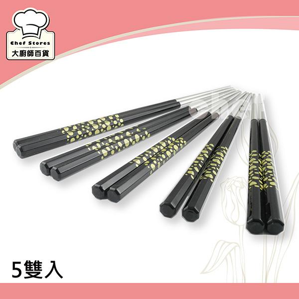 牛頭牌雅潔不銹鋼筷子八角筷防滑5雙入/組黑色-大廚師百貨