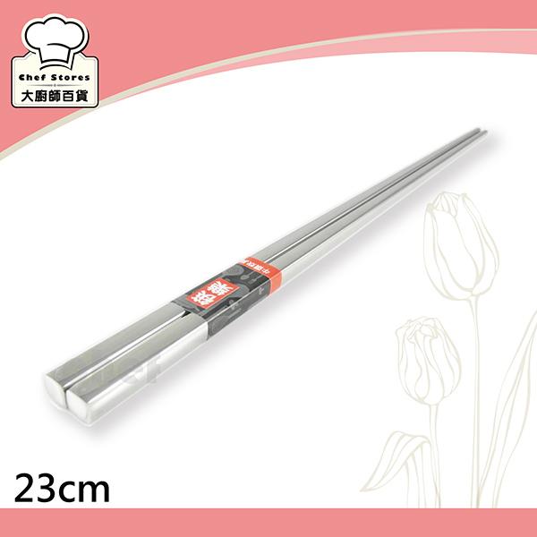 牛頭牌鋼筷子小牛不銹鋼筷筷子方頭好夾不滑動-大廚師百貨