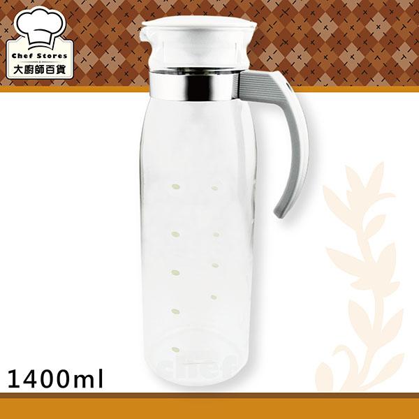 HARIO耐熱玻璃壺冷水壺日本製1.4L附手把茶壺出水口防滴漏設計-大廚師百貨