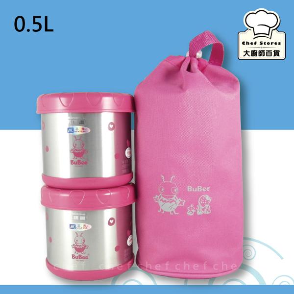三光牌保溫便當盒溫心不鏽鋼悶燒罐0.5L*2粉色附提袋-大廚師百貨