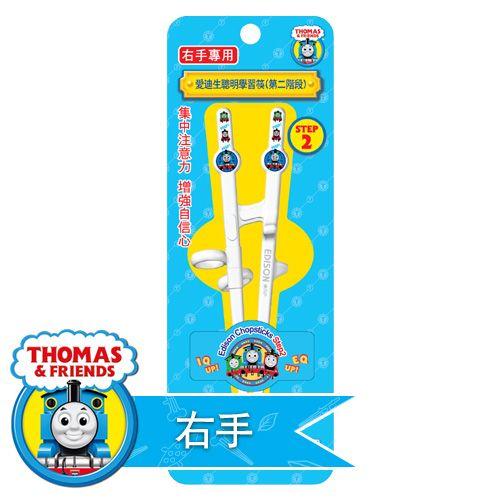 Lock Lock愛迪生聰明兒童學習筷子湯瑪士/第2階段/右手2-8歲適用-大廚師百貨