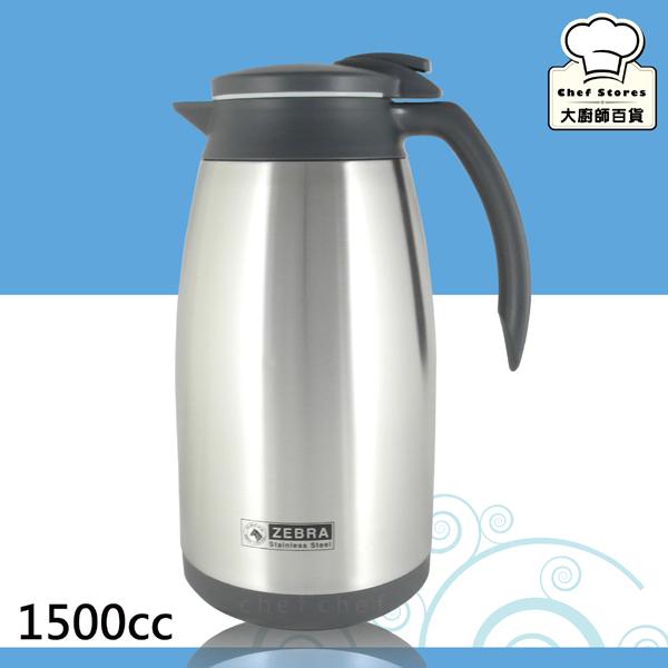 斑馬牌保溫壺不銹鋼真空水壺1.5L咖啡壺旋轉底座-大廚師百貨