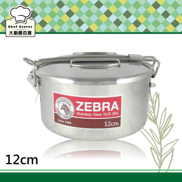 斑馬牌便當盒不鏽鋼兩用圓型便當盒附菜盆12cm提把設計-大廚師百貨