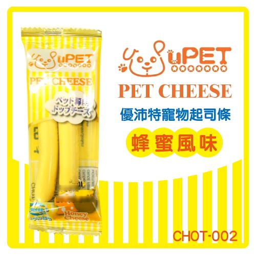 【力奇】優沛特 寵物起司條-蜂蜜風味25g (CHOT-002) -27元 >可超取(D311B02)