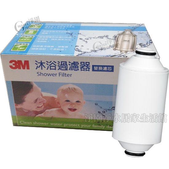 [淨園] 3M 全效沐浴過濾器專用替換濾心-除氯保護肌膚呵護秀髮SFKC01-CN1