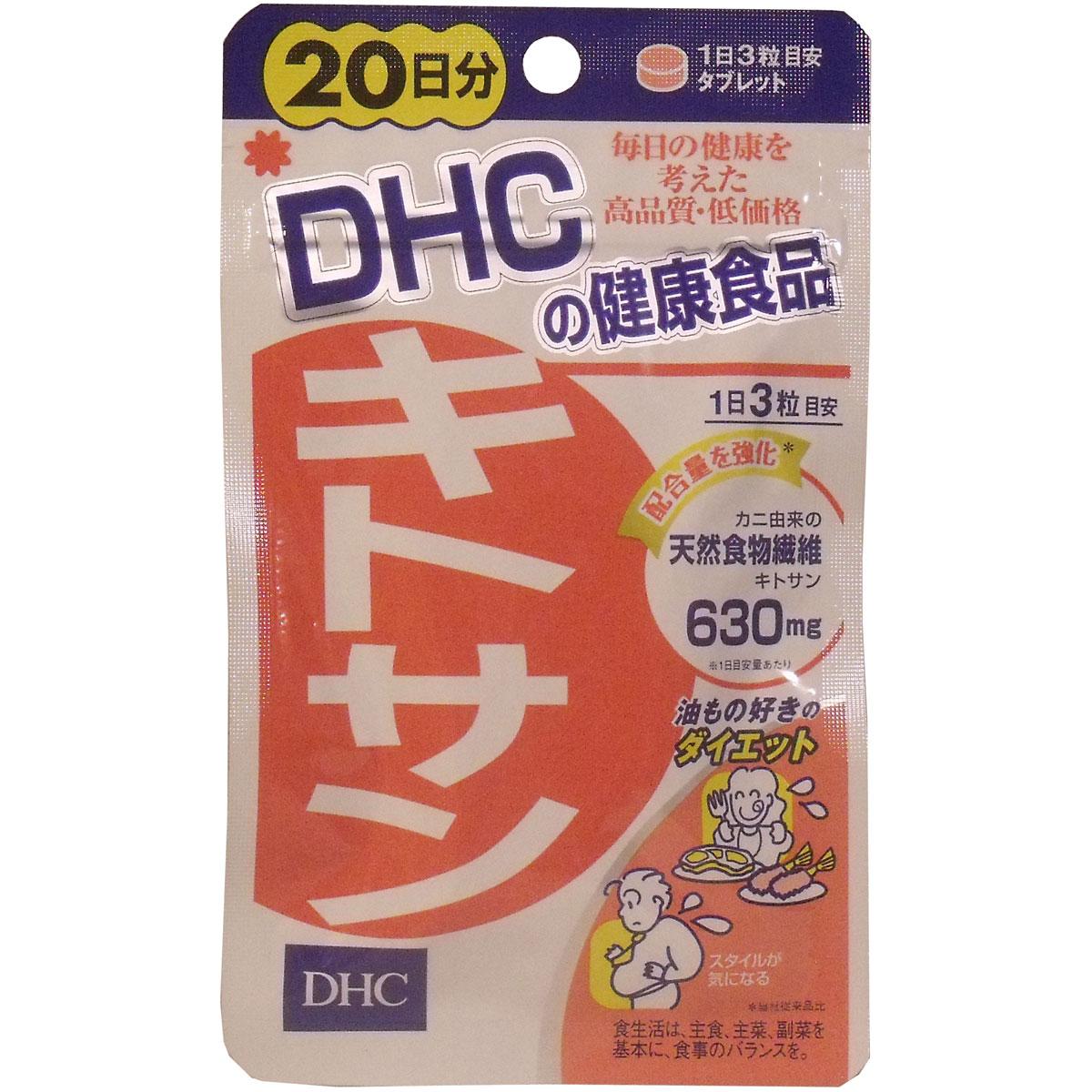 DHC 營養補給品 甲殼素 20日份(60粒)