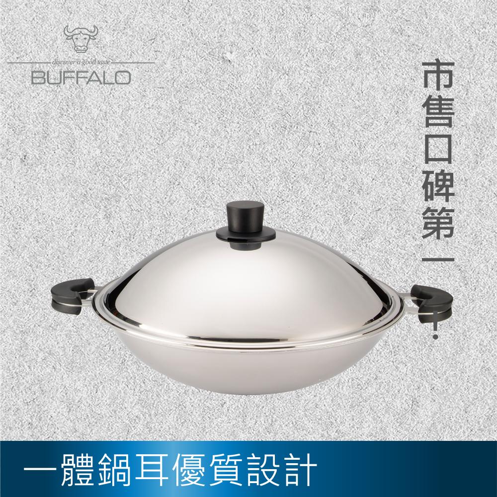 【牛頭牌】FREE一體成型炒鍋38cm
