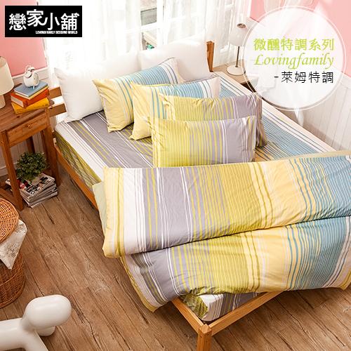 床包兩用被組 / 雙人-100%精梳棉【萊姆特調】四件式 冬夏鋪棉兩用被 台灣精製 S01-AAS215-