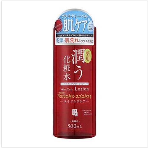鉑潤肌草本健康化妝水500ml [48999]◇美容美髮美甲新秘專業材料◇