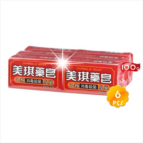 台灣!美琪藥皂-100g(6入) [52446]