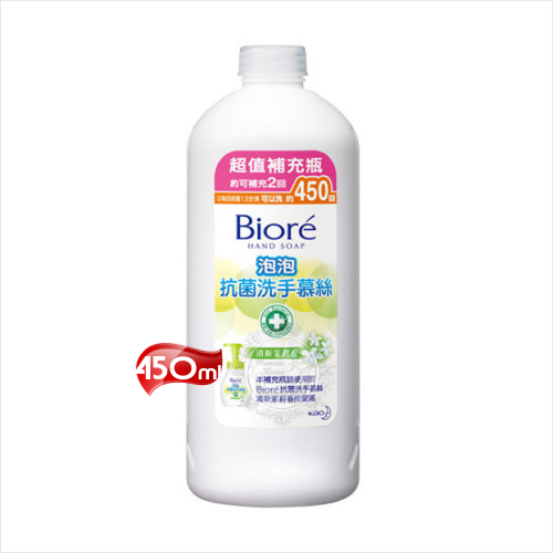 Biore蜜妮泡泡抗菌洗手慕絲(補充瓶)-450mL(清新茉莉香) [52613]