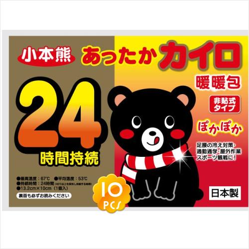 冬季必備!送長輩!日本小本熊暖暖包(非貼式)-10入 [54065]
