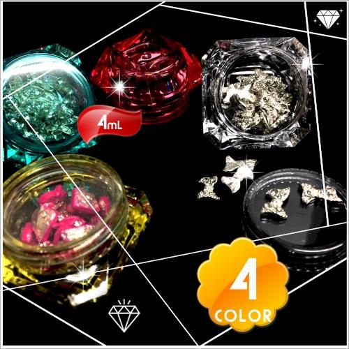 壓克力鑽石透明果凍面霜罐.小飾品分裝空盒-5g(4色任選) [54013]