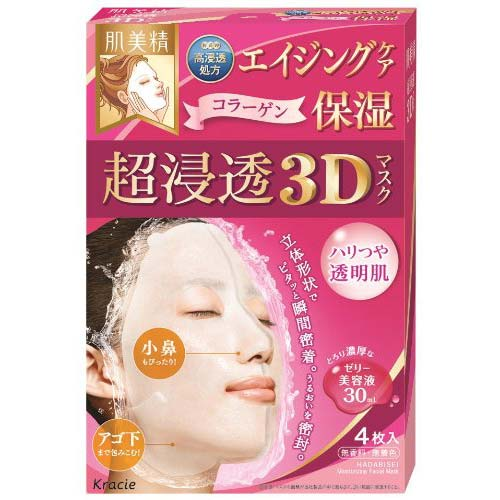 【無香料.無色素】Kracie肌美精深層抗皺3D立體面膜-精華液30ml/1枚(4枚入)[47884]