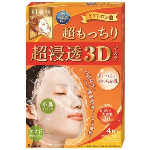 【無香料.無色素】Kracie肌美精深層彈力3D立體面膜-精華液30ml/1枚(4枚入)[47885]