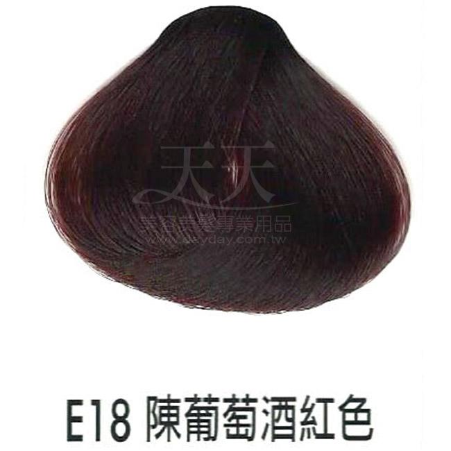 耐婷 亮彩染髮劑 E18-陳葡萄紅色 60g [64710] ::WOMAN HOUSE::