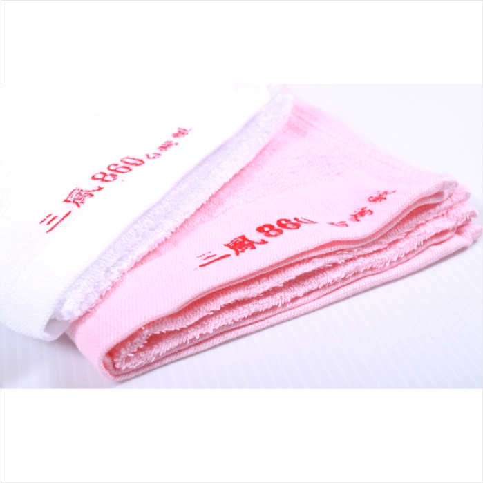20兩-素色毛巾 考試專用 單條(粉/白) [69451] ::WOMAN HOUSE:: 乙丙級/教學練習