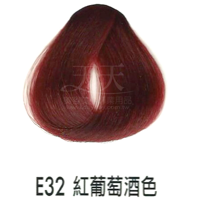 耐婷 亮彩染髮劑 E32-紅葡萄酒色60g [73047] ::WOMAN HOUSE::