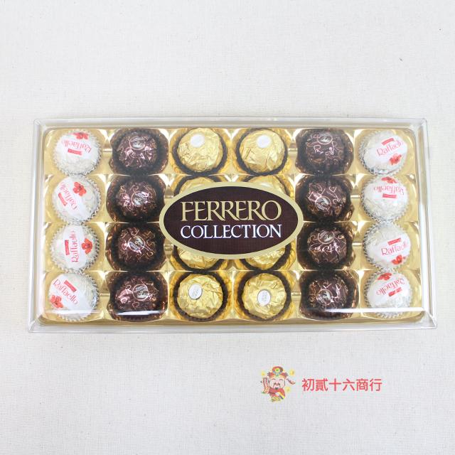 【0216零食會社】金莎 費列羅臻品巧克力甜點禮盒259.2g_24入