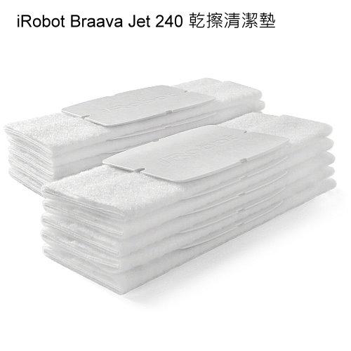 iRobot Braava Jet 240 專用乾擦清潔墊(10片裝)