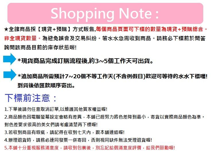 shoppingnote2.jpg