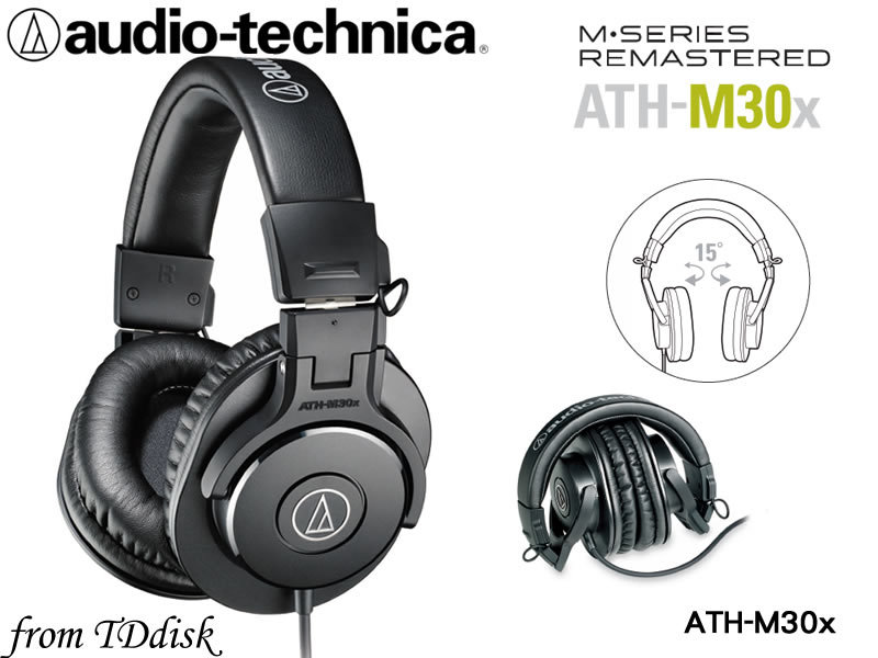 志達電子 ATH-M30x audio-technica 日本鐵三角 專業型監聽耳機 台灣鐵三角公司貨
