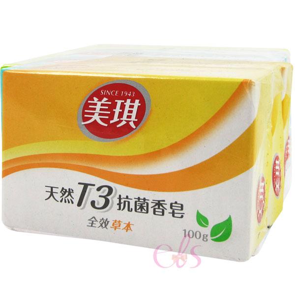 美琪 天然T3抗菌皂 - 全效草本 100g*3入 ☆艾莉莎☆