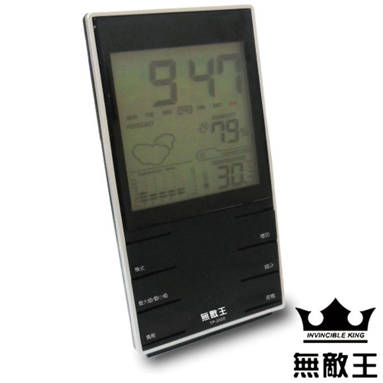 小玩子 無敵王 LCD 液晶 電子鐘 多功能 溫度 鬧鈴 藍光 報時 站立 壁掛 TP-2020