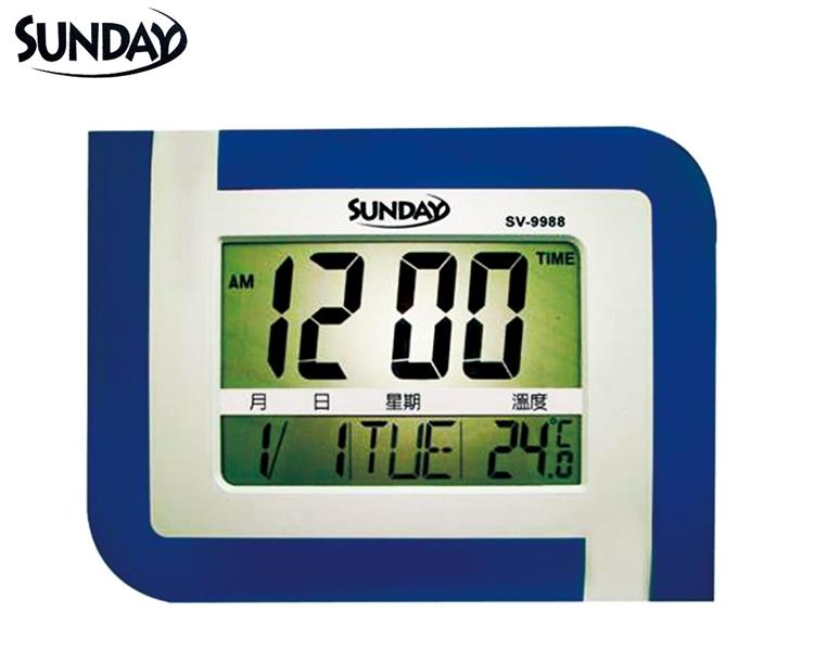 小玩子 SUNDAY LCD 液晶 萬年曆 電子鐘 時間 貪睡 計時 掛式 座式 SV-9988