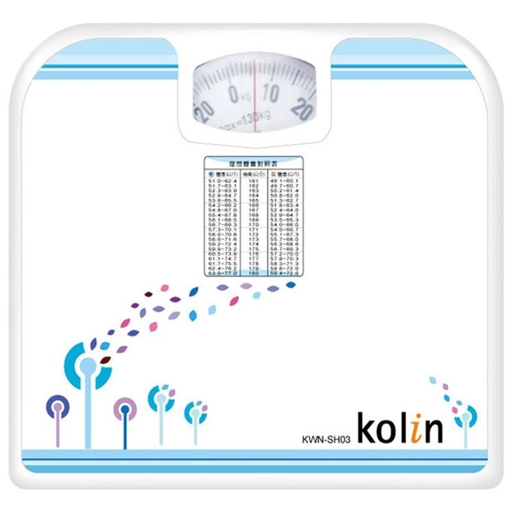 小玩子 歌林 kolin 時尚 機械式 體重計 美觀 簡單 簡約 KWN-SH03