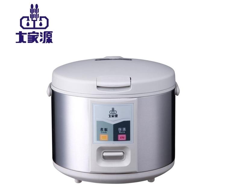 小玩子 大家源 五人份 多功能電子鍋 煮飯 滷肉 蒸食 可攜式 超省電 美味 方便 TCY-3105