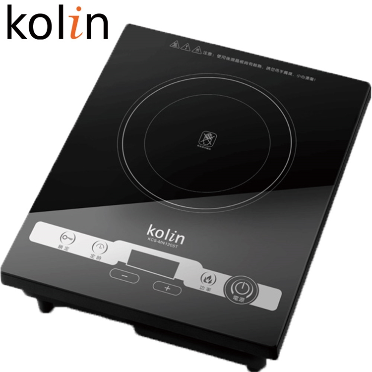 小玩子 歌林 觸控式 微晶電陶爐 熱開水 安全 數位 定時 加熱 圍爐 KCS-MN1205T