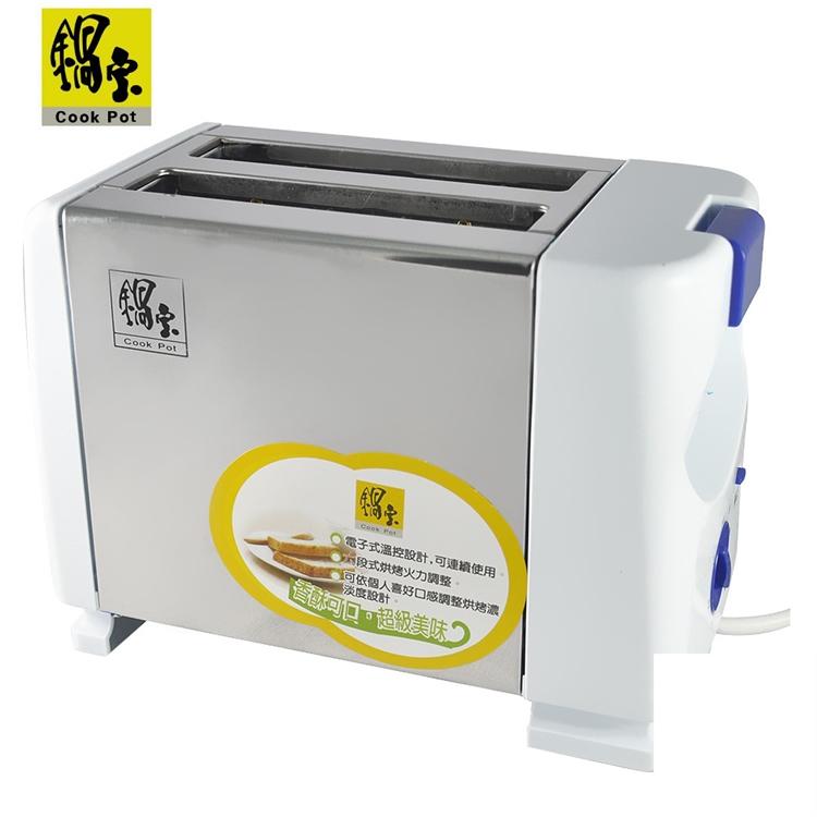 小玩子 鍋寶 烤麵包機 六段式 早餐 方便 輕鬆 美味 好清理 OV-6280