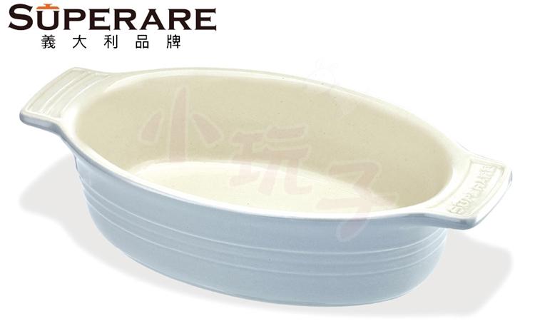 小玩子 Superare 復刻版抗菌鑄瓷烤盤 時尚 美觀 烤肉 燉飯 焗烤 SMP-R09