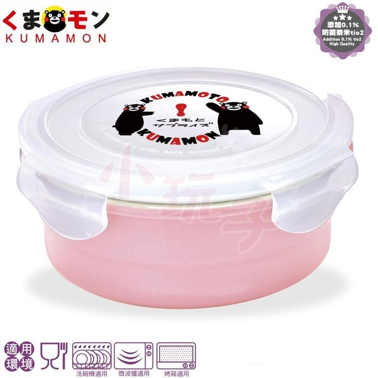 小玩子 酷ma萌鑄瓷可微波烤箱保鮮盒(圓型)500ml 微波 安全 便當 KMM-SMBS-500