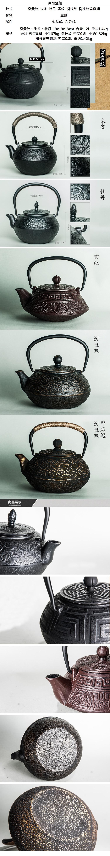 茶具組含茶壺+茶杯+茶海+茶盤-泡茶品茗柴燒木精品功夫茶具套組