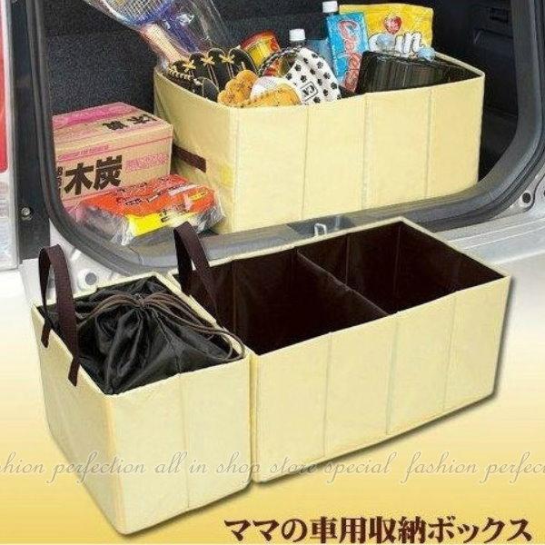 可摺疊汽車後備箱 車用整理箱 保溫箱 後行李箱2+1格收納箱 保溫袋 摺疊收納袋【DZ120】◎123便利屋◎