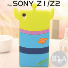 迪士尼 Z1 Z2 背影系列立體矽膠保護套 手機殼 TPU 保護殼 索尼 SONY C6903 D6503 Disney 米奇 米妮