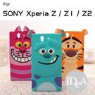 迪士尼 Z Z1 Z2 可愛人物立體大頭矽膠保護套 手機殼 TPU 保護殼 索尼 SONY Xperia Disney 跳跳虎