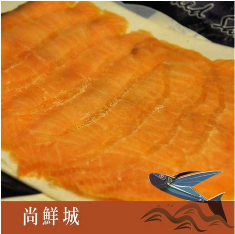 【尚鮮網】 挪威煙燻鮭魚片 (200g)