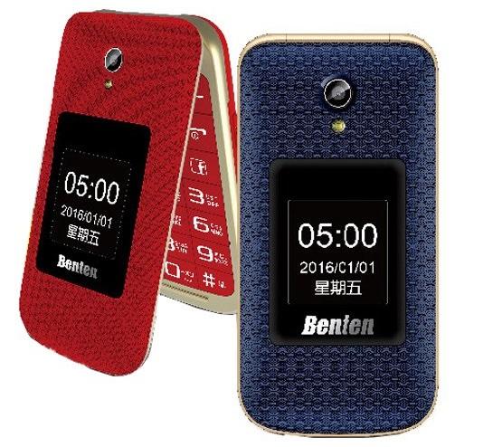 Benten W500 Plus 摺疊貝殼機 大字體 大按鍵